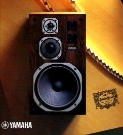 YAMAHA NS-690 III