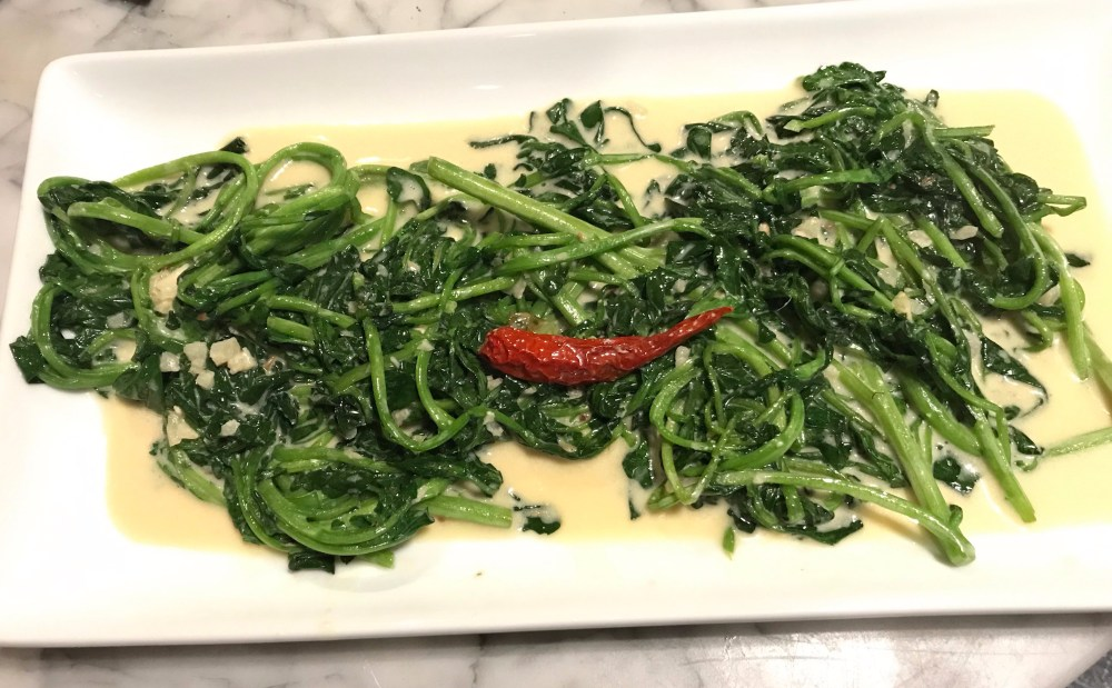watercress and red pepper