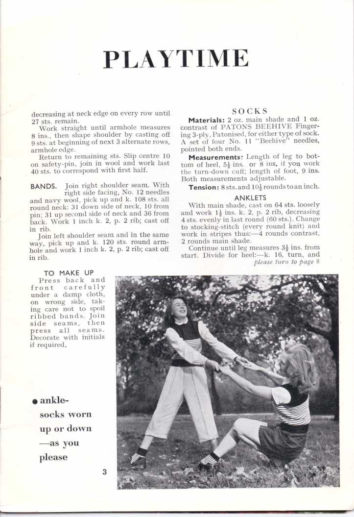 ForTheJuniorMiss Stitchcraft 1940s magazine scan 40's p3