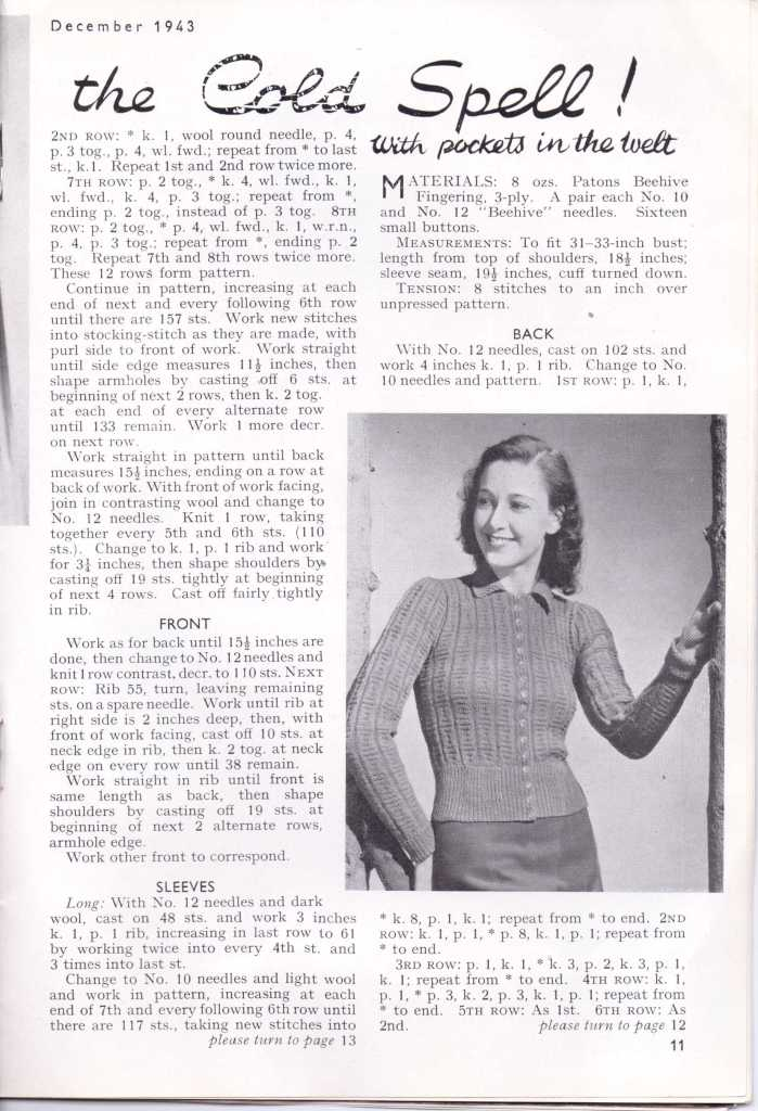 Vintage Knitting pattern womens cardigan WW2 Stitchcraft Dec 1943 13