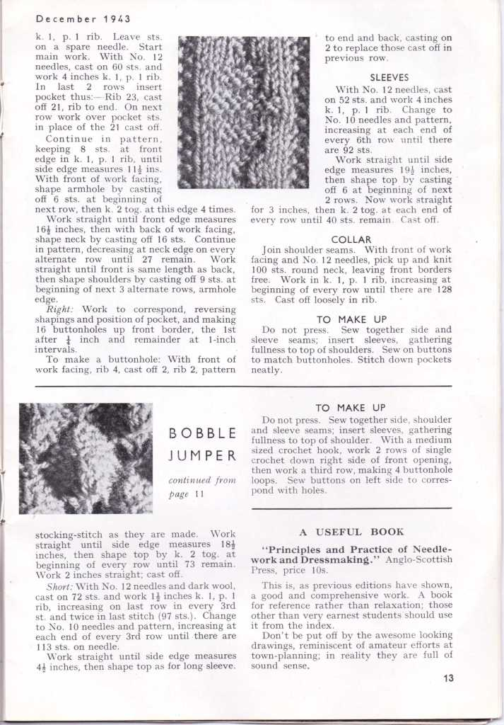 Stitchcraft Dec 194315