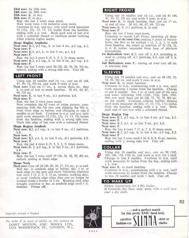 60s Mod cardigan free knitting pattern