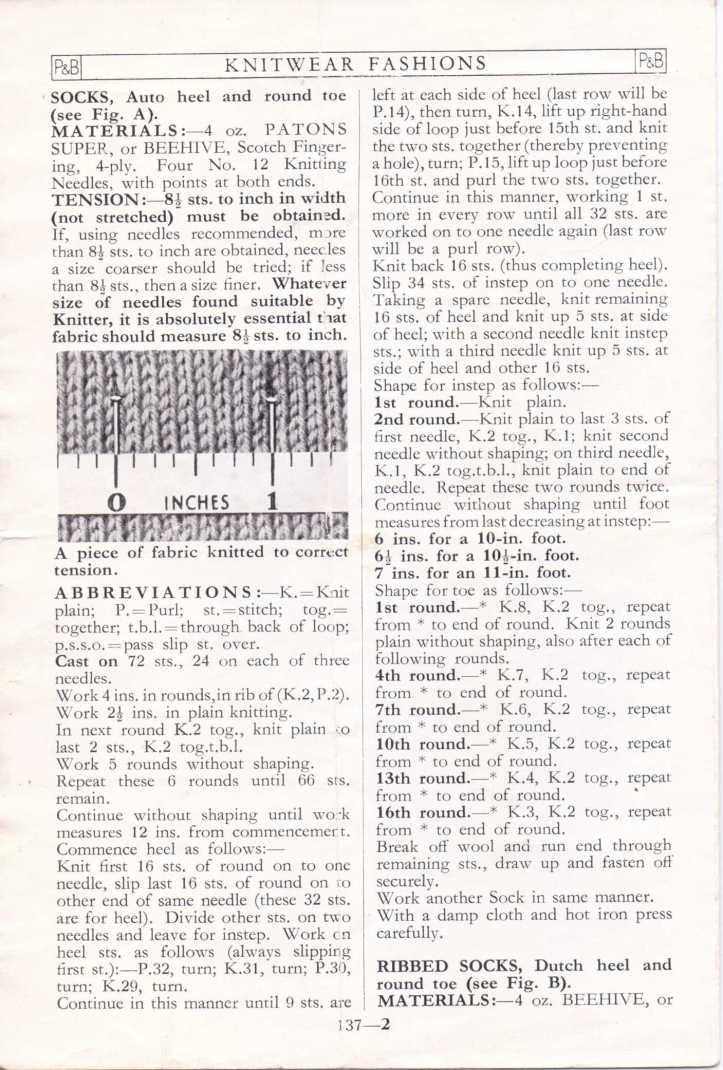men's socks free knitting pattern 1