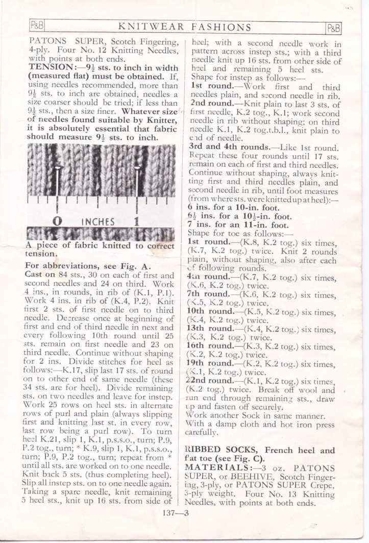 men's socks free knitting pattern 2