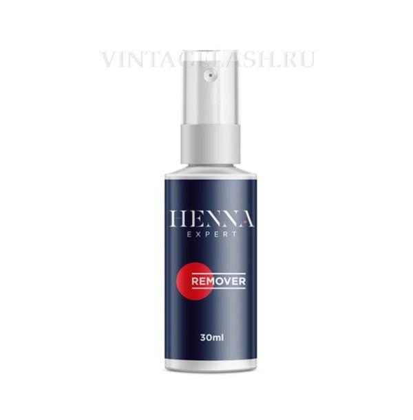 Ремувер Henna Expert для удаления краски с бровей