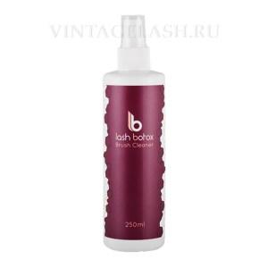 Средство для очистки и дезинфекции кистей Lash Botox 250 мл