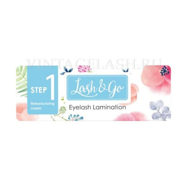 Состав для ламинирования №1 Lash&Go Retexturizing Cream