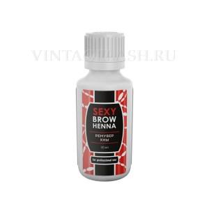 Ремувер для удаления хны с кожи SEXY BROW HENNA, 30мл