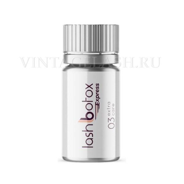 Состав №3 для ускоренного ламинирования Lash Botox Express, флакон 5 мл