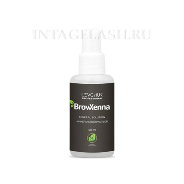 Минеральный раствор BrowXenna 50 мл