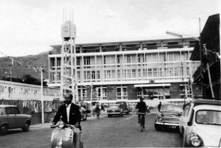 Port Louis - The Town Hall viewed from Desforges Street - 1970s