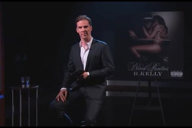 "Benedict Cumberbatch Reads R. Kelly's ""Genius"""