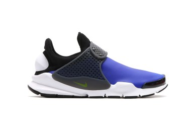 nike-sock-dart-se-weatherproof-max-orange-paramount-blue-2