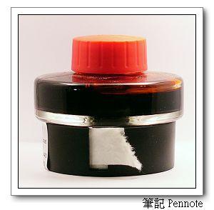 Lamy ink
