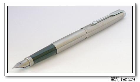 Parker 75 Octanium nib