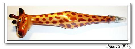 動物原子筆