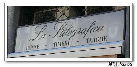 La Stilografica