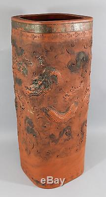 Antique Chinese Terracotta Red Dragon Cane Stand Umbrella