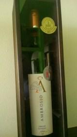 cutie de lemn pentru vin