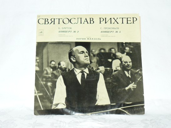 Колекција бинила класичне музике