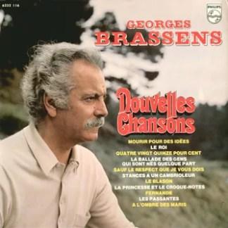Georges Brassens - Georges Brassens (LP, Album)
