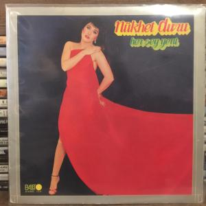 NÜKHET DURU - HER ŞEY YENİ Vinyl, LP