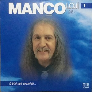 BARIŞ MANCO-MANCOLOJİ 1- Vinyl, LP, Compilation