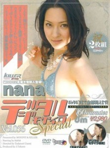 Nana MDED-313 Jav Streaming