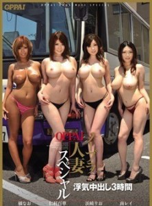 OPPAI No Bra Married Woman Special PPSD-030 Free Jav Streaming