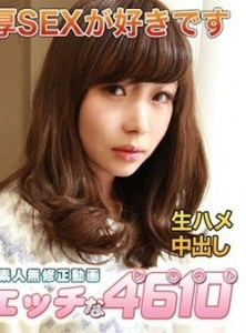 Mika Shigeno H4610 pla0091 Jav Streaming