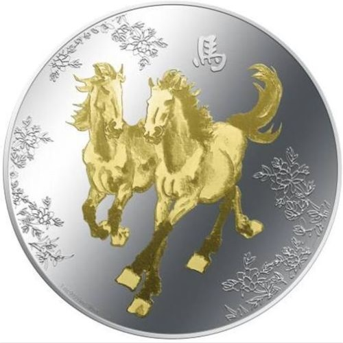 Niue Islands - 2013 - 2$ - Feng Shui - HORSES - 1Oz Proof Silver Coin