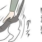 ケツ&本日書籍発売日