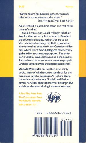 Foul Play Press (1990) back