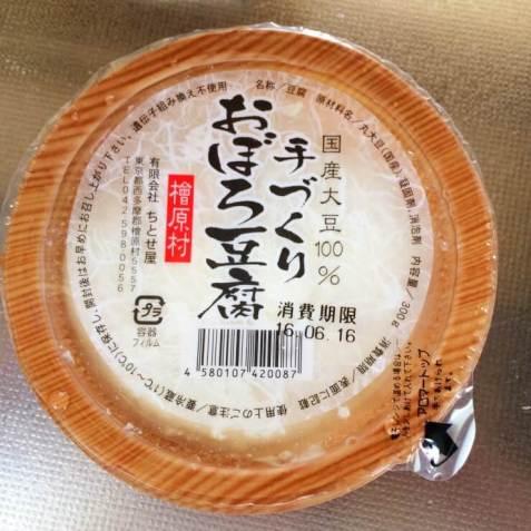 檜原豆腐 ちとせ屋