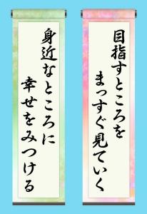 今日という日は贈りもの 幸せ 松田聖子