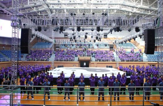 2015 Chen Zhenglei Tai Chi Symposium was held in a large stadium.
