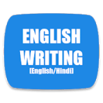 Handbook Essay Writing English Hindi PRO APK 3.1