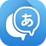 Translate Box multiple translators in one app Premium APK 7.3.6