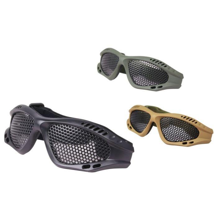 Taktična mrežasta očala