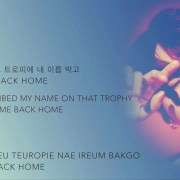 BTS (방탄소년단) - 'Come Back Home (Seo Taiji 25th Anniversary Remake Project)' [Han|Rom|Eng lyrics]
