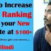 How to Increase Alexa Ranking for improve Website quality l Sell New Website at $100+ l Hindi
