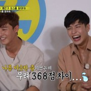 [LEGEND EP. 362 -1] Park Seo-joon & Kang Ha-neul Show Off Their Dancing Skills in 'RUNNINGMAN'