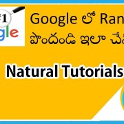Rank In Google Of My Website In Telugu Natural tutorials