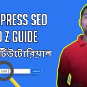 WordPress SEO Optimization : How To Setup Yoast SEO Plugin for Your Website