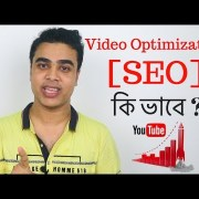 YouTube SEO: How To Rank Youtube Videos With Off page Optimization 2017
