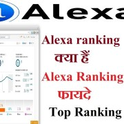what is alexa ranking AND profit of alexa Ranking.