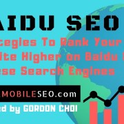 Baidu SEO Guide - 8 Strategies on Website Search Engine Optimization