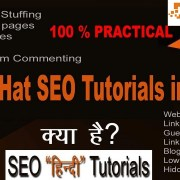 Best Black Hat SEO Tutorials Hindi / URDU - Digital learning 44