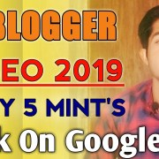 Blogger Seo in 5 Mint's | Rank On Google | Website Seo Step by Step in hindi 2019