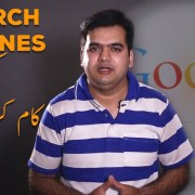 How search engines work | SEO for Beginners | in Urdu/Hindi by Osama Naseem